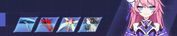 Battle Pass Season (Illusory Gallery) (Banner).png