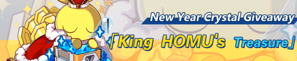 King HOMU's Treasure (Banner).png