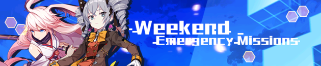 Emergency - Weekend Missions (August 2018) (Banner).png