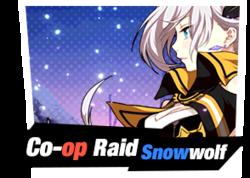 Version 2-2-3 (Snowwolf).png