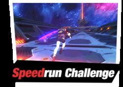 Version 2-2-2 (Speedrun Challenge).png