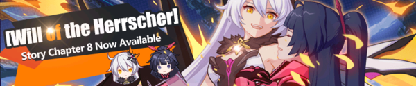 Story Chapter 8 Released (Banner).png