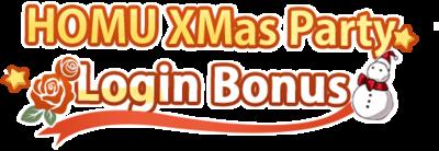 XMas Merry Login Bonus (Login).png