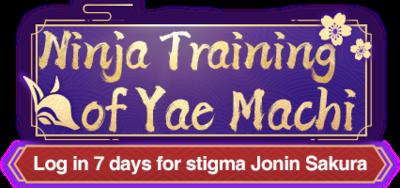 Ninja Training of Yae Machi Login Bonus (Login).png