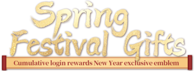 Spring Festival Gifts Login Bonus (Login).png