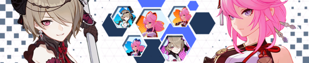 New Year Gratitude (Banner).png