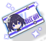 Stygian Nymph Coupon (Icon).png