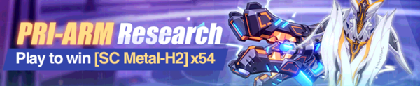 PRI-ARM Research (Banner).png
