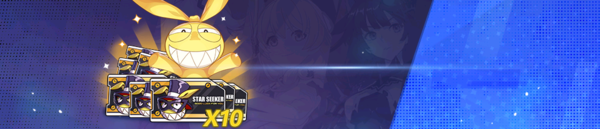 Star Seeker Debut (Banner).png