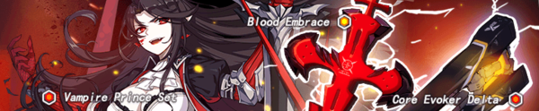 Blood Embrace, Core Evoker Delta, Dracula Focused Supply (Banner).png