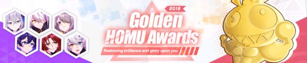 Golden HOMU Awards 2019 (Banner).png