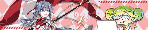St. Freya Anniversary Script Collection (Banner).png