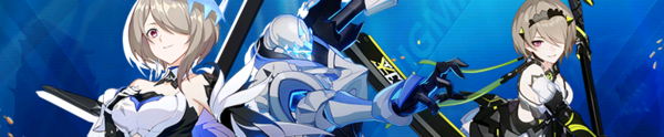 Deep Enigma Version Update (Banner).png