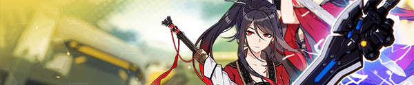Hrungnir and Lier Scarlet Focused Supply (Banner).png