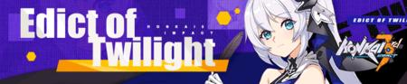 Edict of Twilight Version Update (Banner).png