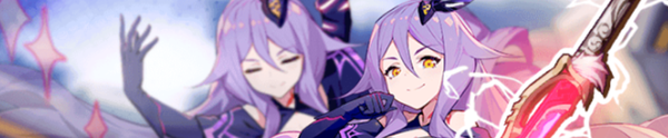 Sakura Blossom and Celine Focused Supply (Banner).png