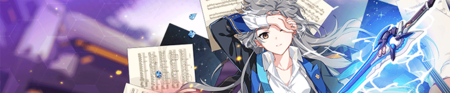 Swan Lake and Beethoven Focused Supply (Banner).png