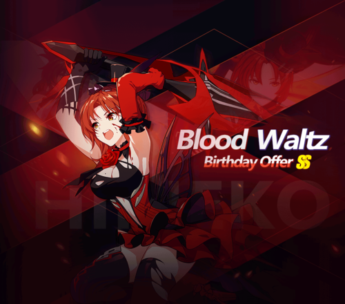 Blood Waltz (Event Supply).png