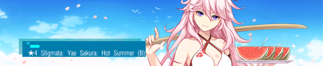 Summertime Puzzle (Banner).png