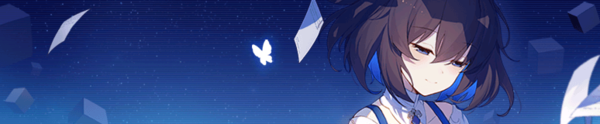 Seele's Quantum Diary (Banner).png