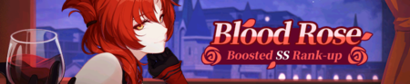 Blood Rose ADV Supply (Banner).png