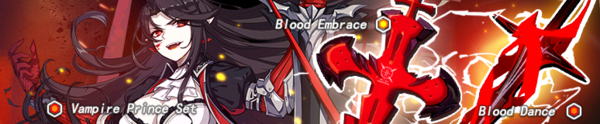Blood Embrace, Blood Dance, Dracula Focused Supply (Banner).png