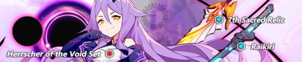 Raikiri, 7th Sacred Relic, and Celine Focused Supply (Banner).png