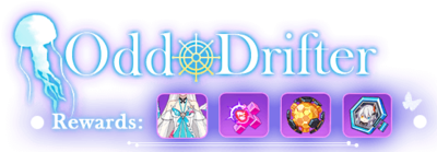 Odd Drifter (Phase 2) (Mission 2).png