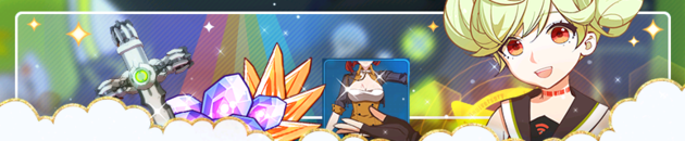 Ai-chan's Shop Update (June 20 2018) (Banner).png