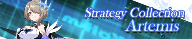 Strategy Collection Artemis (Banner).png