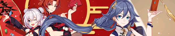 Happy Chinese New Year! (Banner).png