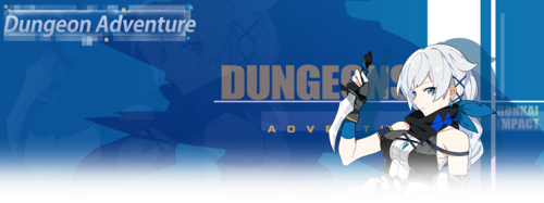 Dungeon Adventure (Mission).png