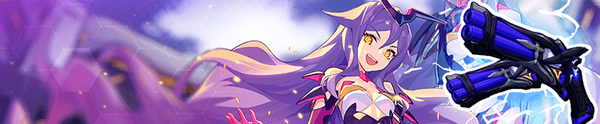 Tranquil Arias and Sirin - Ascendant Focused Supply (Banner).png