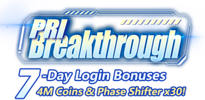 PRI Breakthrough Login Bonus (Login).png