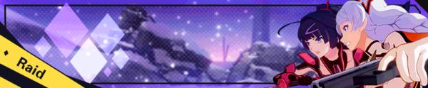Squad Snowwolf Raid (Banner).png