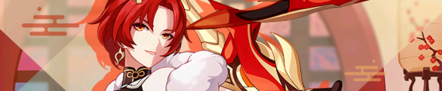 Fiery Majesty (Banner).png