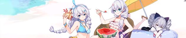 Midsummer Beach Party (Banner).png
