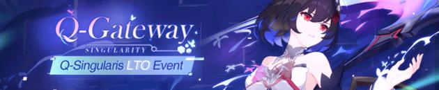Q-Gateway Debut (Banner).png