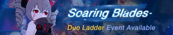 Soaring Blades (Banner).png