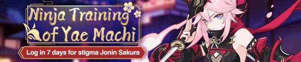 Ninja Training of Yae Machi Login Bonus (Banner).png