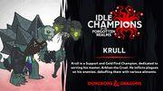 Krull002.jpg