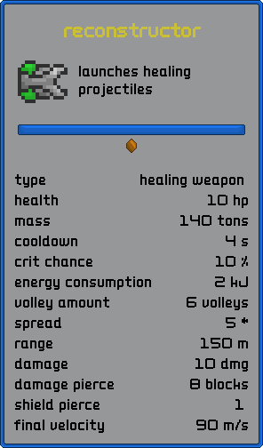 Reconstructor info.png