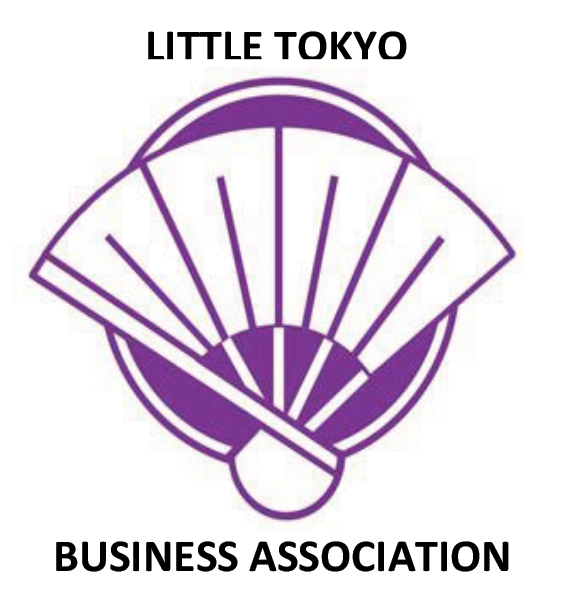 File:Sponsor-Logo-Little-Tokyo-Business-Association.png