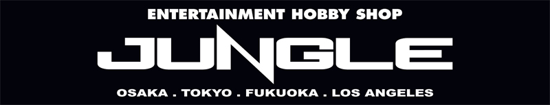 File:Sponsor Logo Entertainment Hobby Shop Jungle Logo.jpg