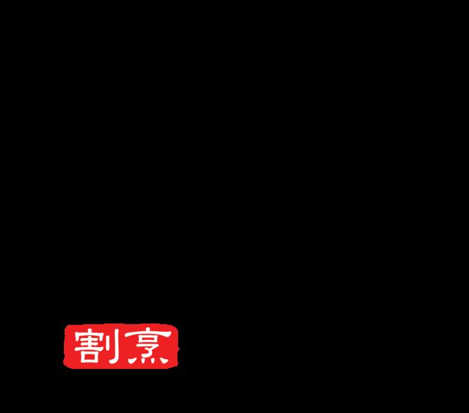 File:Sponsor-Logo-Tamon.png