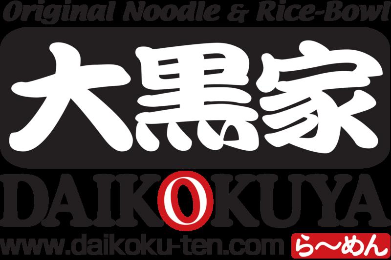File:Sponsor-Logo-Daikokuya.png