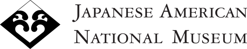 File:Sponsor Logo JANM.png
