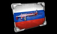 Sig Sauer 556 (Russia) Recipe.png