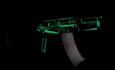 ASR AKS74U BR.png