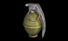 140px-Frag_Grenade.png? Version = 662eef00f
